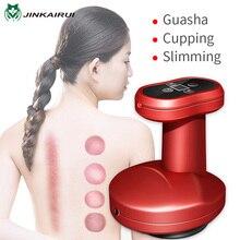 Электрический баночный массаж Guasha. Всасывающий скребковый массажер для тела. Аппарат с давлением для физиотерапии с похудением