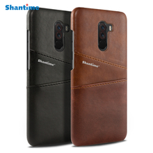 Luxury Pu Leather Back Cover For Xiaomi Pocophone F