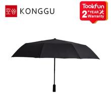 2020 Hot KONGGU Sunny Umbrella Automatic folding Oversized portable men women umbrella Sunscreen rain Windproof UV beach parasol