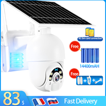 Security Protection Camera Solar CCTV Video Surveillance Camera 4G Sim Card PTZ Wireless IP Camera Battery Charge Outdoor WiFi