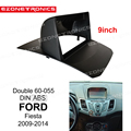 2Din автомобильный DVD рамка, адаптер для аудио установки, набор для отделки приборной панели, 9 дюймов для FORD Fiesta 2009 10 11 12 13 14 Din радио плеер