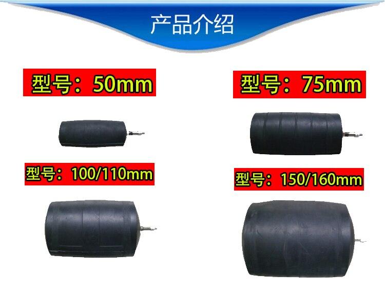 DN50 Leakage Testing Closed Water Plugging Airbag Water Shutoff Gasbag Bellow Pot Pipe Sealing Leak Test Rubber Bladder