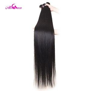 Image 2 - Ali Coco hint düz saç demetleri ile kapatma 30 inç 32 34 36 38 uzun insan saçı demetleri ile kapatma % 100% Remy saç