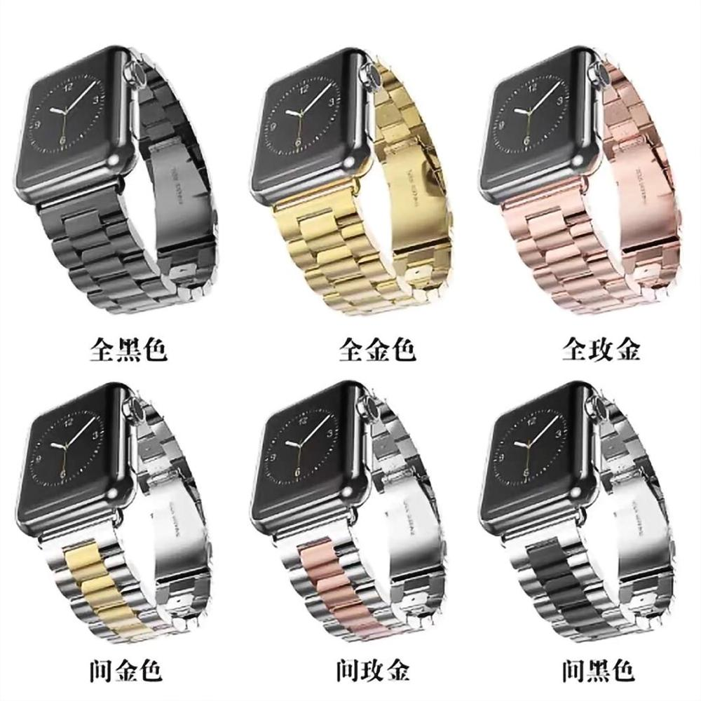 Series 5/4/3/2/1 Luxury watch band straps 38/40mm band metal stainless steel For Apple watchbands link bracelet 42/44mm image