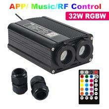 RGBW 32 واط LED الألياف البصرية المحرك الذكية بلوتوث/الموسيقى/RF التحكم عن بعد مزدوج رئيس مصدر ضوء لجميع الألياف كابل بصري