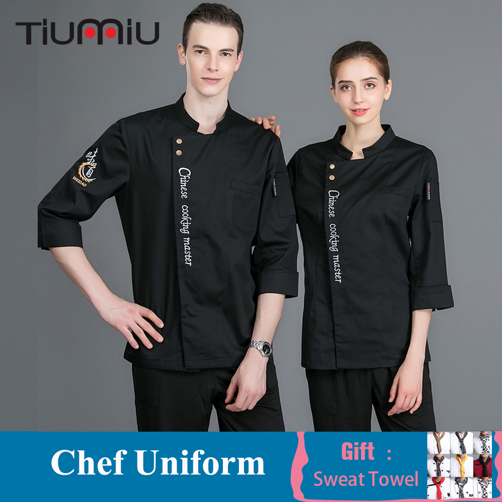 Chef Uniform Coat Chinese Cooking Master Long Sleeve Jacket Food Service Restaurant Kitchen Hotel Bakery Dining Hall Cook Wear
