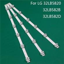 LED TV Illumination Part Replacement For LG 32LB5820 ZJ 32LB582B ZJ 32LB582D TB LED Bar Backlight Strip Line Ruler DRT3.0 32 A B