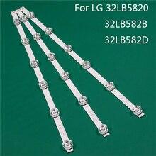 Remplacement de pièce déclairage de TV de LED pour LG 32LB5820 ZJ 32LB582B ZJ 32LB582D TB barre de LED règle de ligne de bande de rétro éclairage DRT3.0 32 A B