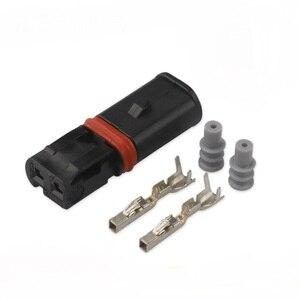 DJ7023W-1.2-21 автомобильный провод разъем ЭБУ мужской женский провод разъем предохранитель разъем автомобильной проводки 2 контактный клеммный ...