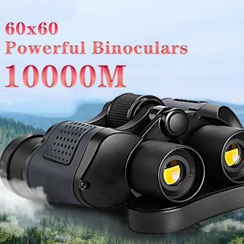 Binoculars Telescope 60x60 High Clarity with Clear Weak Night Vision Powerful Binoculars for Outdoor Hunting Optical Telescope 1
