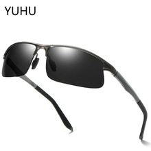 High Quality Ultra-Light Aluminum Magnesium Alloy Sports Sunglasses Polarized Men UV400 Rectangle Gold Outdoor Drive Su