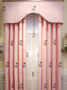 Embroidered Curtains Children's Housing-Products Customized-Processing-Screens Bedroom