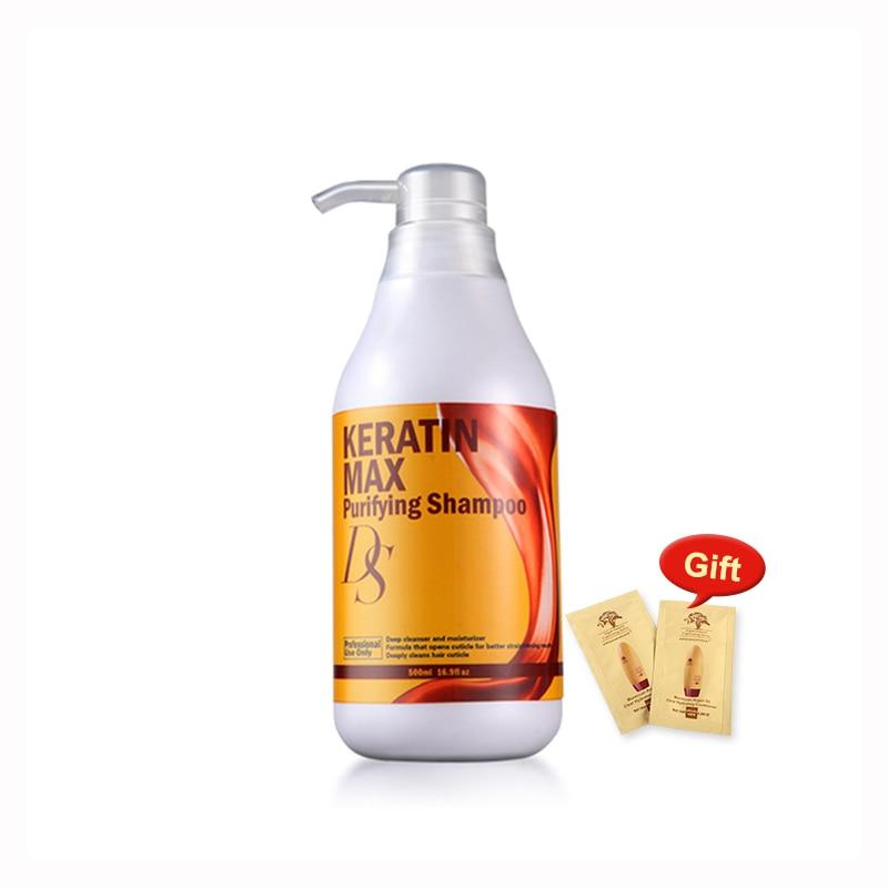 Yüksek dereceli 500ML DS Max arındırıcı şampuan derin bakım ve besleyici saç tedavisi öncesi düzeltmek