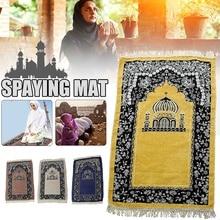 110x70cm Portable tapis de prière à genoux Chenille coton fil tapis pour musulman Islam Madina culte prière tapis tapis tapis couverture