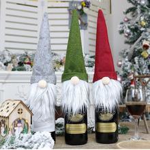 Рождественские безликие куклы Вина Сумки красные чехлы для винных бутылок подарок скандинавские земли Бог Санта Клаус шампанское упаковочный мешочек для свадьбы Вечерние