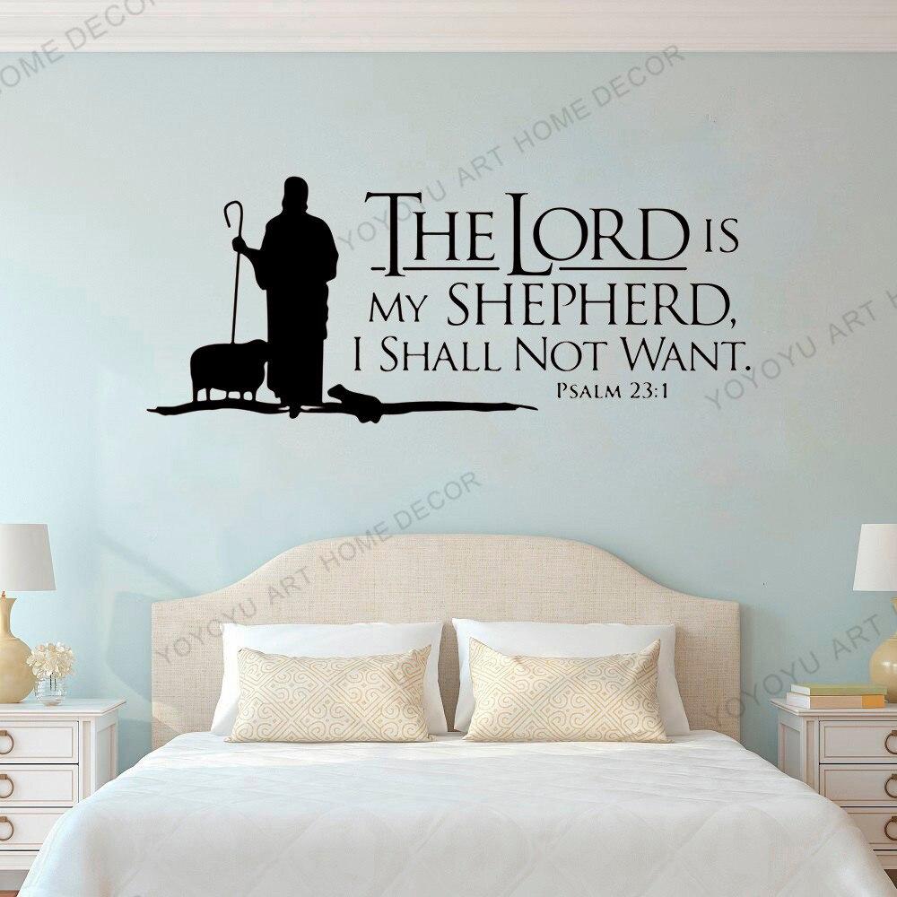 Молитва является ключом Библии классический Наклейка на стену с цитатами Спальня Гостиная с христианскими текстами и сюжетами из Библии и ...