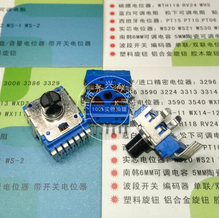 Оригинальный новый 100% RK14 Вертикальный двойной B20K B203 7pin усилитель мощности аудио громкость поворотный потенциометр Половина вала 8 мм (перек...