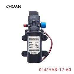 60 w dc 12 v lavagem de carro casa micro bomba de água pulverizador agrícola auto escorvamento sucção mini bomba de diafragma elétrica inteligente