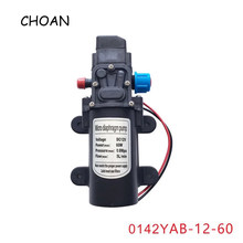 60W DC 12V Car Wash Home Micro Water Pump Sprayer Agricultural Self Priming Suction Mini Intelligent Electrical Diaphragm Pump(China)