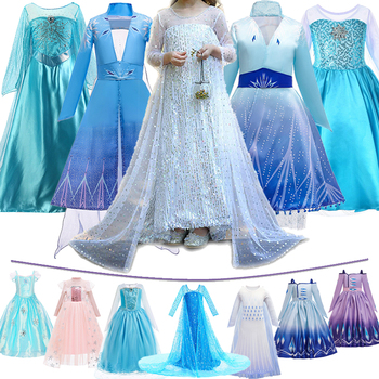 Girls Elsa Cosplay Dress Children New White Sequined Snow Queen 2 Costume Kids Christmas Halloween Elza Party Frocks Clothes girls elsa elza princess dress kids summer costume with cape children clothes halloween birthday party cosplay fantasia dress
