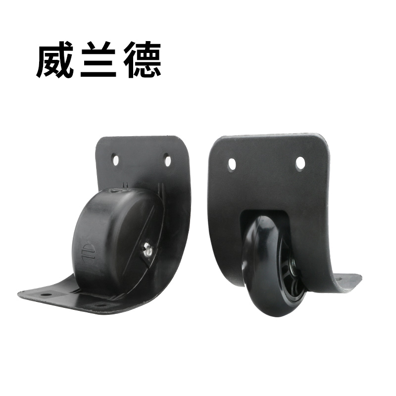 Replacement Luggage  Accessories Repair  Suitcase Bag Luggage  Replacement Parts  Flight Case Wear Resistant  Black Fixed Wheel