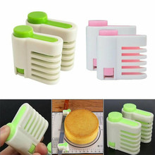 Slicer-Set Cake-Decorating-Tools Bread-Cutter Leveler Cutting 5-Layers Fixator-Tool Kitchen