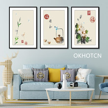 Bird Flower Bamboo Tea Canvas Painting Nordic Poster Chinese Wall Pictures for Living Room Home Decoration Posters and Prints(China)