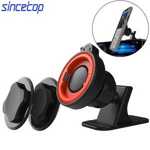 Image 1 - Car Holder Phone No Magnetic Mount Dashboard Mobile Phone Holder For Car Washable Strong Grip Iphone Cars Holder