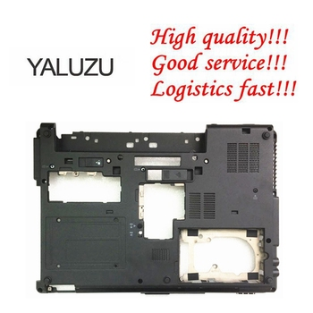 YALUZU NEW for HP Elitebook 8440P 8440w Bottom Case Cover AM07D000200 594021-001 Housing black image