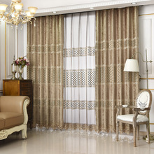 Chinese Style Curtains for Living Room Bedroom Embroidered Curtain Chenille Rope Embroidered Curtain Simple Style Embroidery modern simple cotton linen stereo embroidery curtain dolly curtain screen american country curtains for living room and bedroom