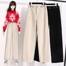 Длинные Вельветовые женские брюки 2020 осень зима свободные