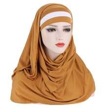 Костюм из двух предметов хиджаб для мусульманок шарф с Нижний
