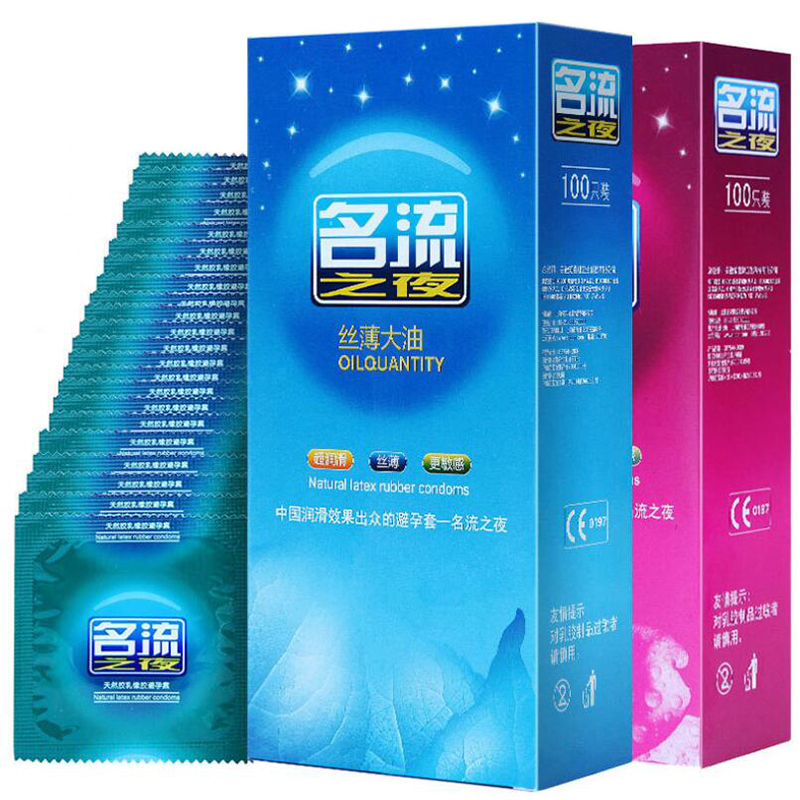 100PCS Ultra-thin Condoms For Men Ejaculation Delay Condom Penis Sleeve Natural Latex Lubricated Contraception Sex Safer