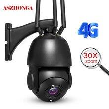 Caméra de Surveillance extérieure IP WiFi 3G/4G HD 1080P, dispositif de sécurité sans fil, avec emplacement pour carte SIM, Zoom optique x30 et Vision nocturne infrarouge (80M)