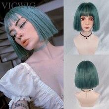 VICWIG Для женщин короткие синтетические парики с челкой светильник зеленый прямые волосы боб Стиль термостойкий парик Косплэй