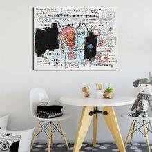 Leeches от Джинса Мишеля холст картина печать гостиная домашний