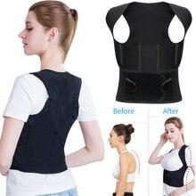 Регулируемый Корректор осанки для поддержки спины
