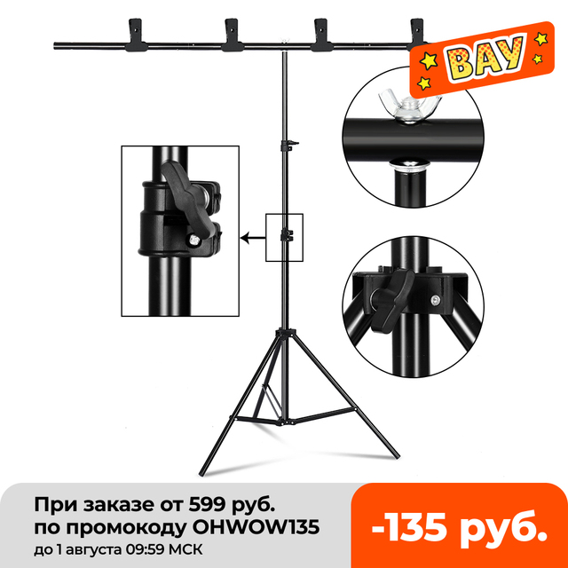 Photography Photo Studio T-Shape Backdrop Background Stand Frame Support System Kit For Video Chroma Key Green Screen With Stand 2