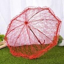 Wedding lace umbrella 42cm variety style bride stage performance studio props wedding supplies