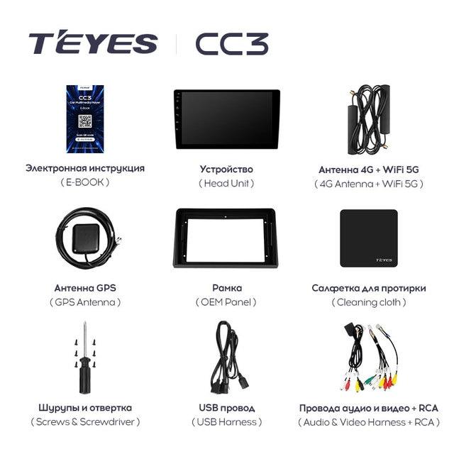 TEYES CC3 Штатная магнитола For Хендай Соната LF рестайлинг ForHyundai Sonata 7 LF 2017 - 2019 до 8-ЯДЕР, до 6 + 128ГБ 27EQ + DSP carplay автомагнитола 2 DIN DVD android 10 мультимедиа автомобиля головное устройство 6