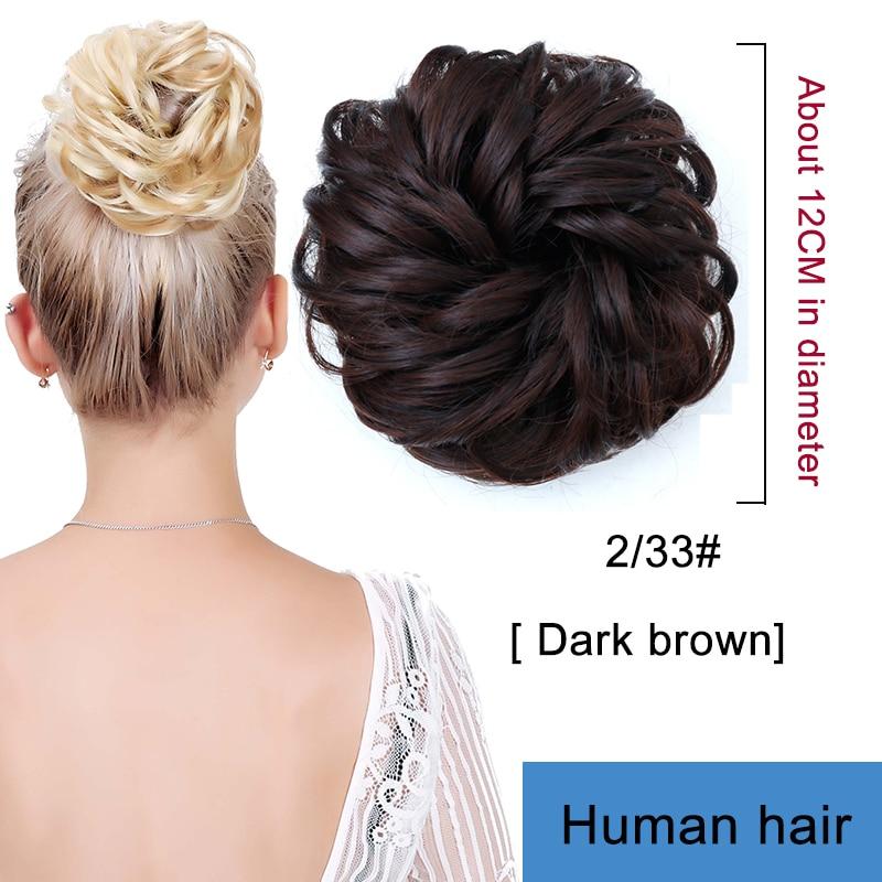 Бразильские волнистые шиньоны Bybrbana на заколках для наращивания, пучок волос для невест, 11 цветов, человеческие не реми волосы - Цвет: XC988-2I33