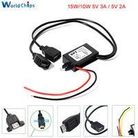 Módulo de fuente de alimentación de 12V a 5V, 2A, 3A, 10W, 15W, dc-dc, convertidor Buck de reducción, Mini USB para coche, macho, hembra, USB
