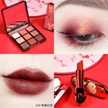 Lipstick Eyeshadow Palette Makeup Set 9 Colors Shimmer Matte Metallic Eye Shadow Powder Makeup Galaxy Eyes Cosmetic Kit for Girl