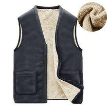 Осенне-зимняя повседневная куртка без рукавов тёплый флис для мужчин s жилет куртка 5XL черный толстый мужской жилет без рукавов Gilet Chaleco
