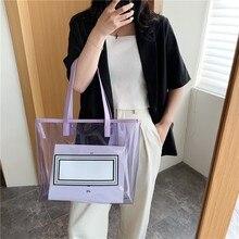 Trendy ladies transparent handbag shoulder bag fashion casual large capacity travel shopping beach