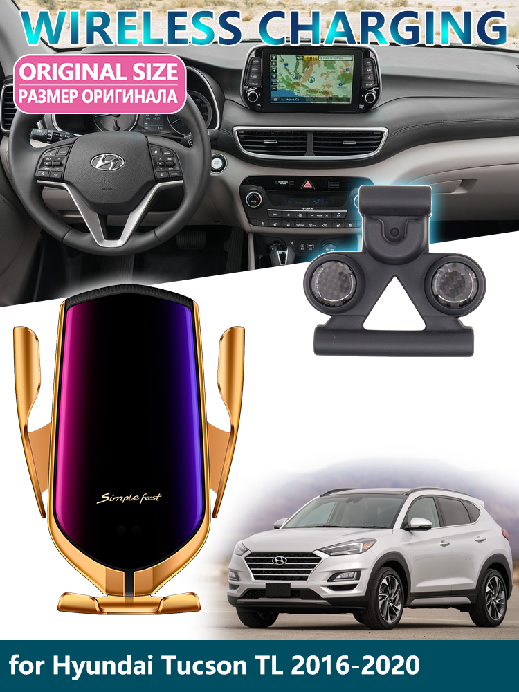 2x ORIGINALE ROAD STAR 16cm antenna Auto Antenna Auto Hyundai Santa Fe 1 2 3 #