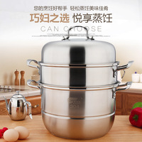 steam steamer pot stainless steel kitchen household goods food steamer pot compound bottom thickening cooking combination