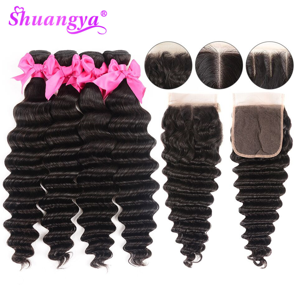 Shuangya Hair Malaysian Loose Deep Wave Bundles With Closure Remy 100% Human Hair Bundles With Closure 3/4 Bundles With Closure
