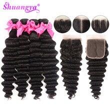 Shuangya Hair Malaysian Loose Deep Wave Bundles With Closure Remy 100% Human 3/4