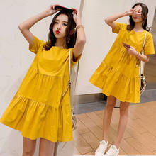 Girl'S Dress Summer Wear for Women CHIC Retro Dress Loose-Fit College Short Sleeve Hipster Students A- line Skirt UT237(China)